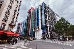 Centre Georges Pompidou Building in Paris royalty free stock photos