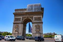 PARIS, FRANCE - JUNE 2014: Arc de Triomphe. PARIS, FRANCE - JUNE 2014: Beautiful view of Arc de Triomphe on a sunny day Stock Images