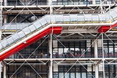 Pompidou centre, Paris Stock Photography