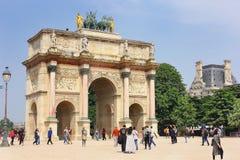 Arc de Triomphe du Carrousel in the Tuileries Garden, Paris. PARIS, FRANCE -23 may 2018  Arc de Triomphe du Carrousel at the center of Place du Carrousel in the Royalty Free Stock Photo