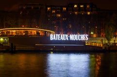 Paris,France Stock Images