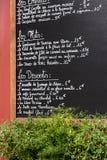 Paris Frankreich, französisches Restaurantkreide-Menübrett, vertikal Lizenzfreies Stockbild