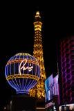 Paris Hotel Stock Photo