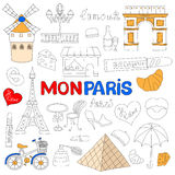 Paris icons vector set. Royalty Free Stock Image