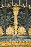 Paris Lamppost Detail Stock Image