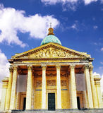 Paris the Mausoleum Pantheon. Royalty Free Stock Images