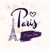 Paris med Eiffeltorn Arkivfoto