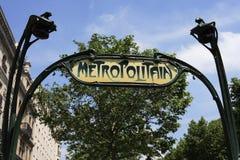 Paris metra Zdjęcia Royalty Free
