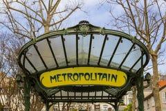 Paris metra znak Zdjęcia Royalty Free