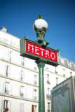 Paris Metro entry sign in the Latin Quarter area Royalty Free Stock Images
