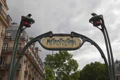 Paris metro sign Royalty Free Stock Image