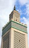 Paris Mosque Stock Image