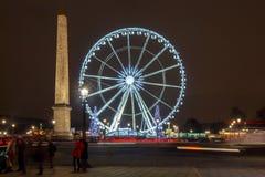 Paris. Place de la Concorde. Stock Photography