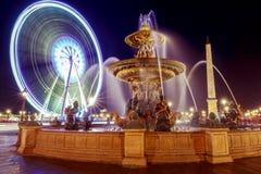 Paris. Place de la Concorde at night. Royalty Free Stock Images
