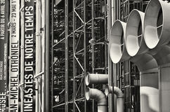 Paris, Pompidou Center Stock Photography