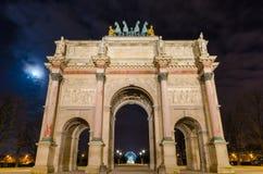 Paris port Arkivfoto