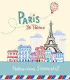 Paris post card Stock Images