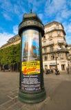 Paris-Schauspiele Stockfotos