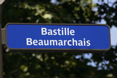 Paris street honors the French and American Revolution and the Bastille, with a street named after Beaumarchais, Paris, France - s Royalty Free Stock Photos