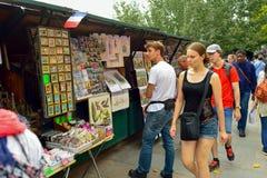 Paris streets Stock Image
