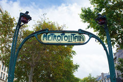 Paris Subway Metropolitan Royalty Free Stock Image