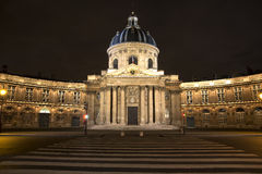 Paris university at night Royalty Free Stock Photo