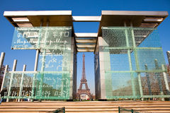 Paris. Wall of Peace Stock Photo