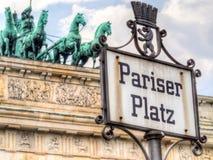 Pariser Platz с квадригой Стоковые Фото
