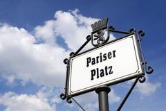 Pariser Platz Stock Photos