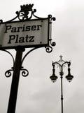 Pariser Platz Fotografia Stock Libera da Diritti