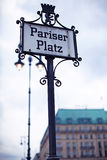 Pariser Platz Στοκ φωτογραφία με δικαίωμα ελεύθερης χρήσης