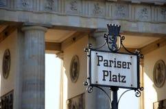 Pariser Platz Fotografía de archivo