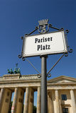 Pariser Platz Royalty Free Stock Photography