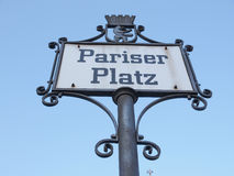 Pariser Platz sign Royalty Free Stock Photography