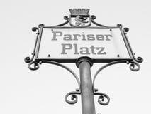 Pariser Platz sign Stock Photos