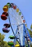 Pariserhjul nedersta sikt Royaltyfri Fotografi