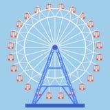 Pariserhjulsymbol attractor vektor illustrationer