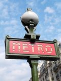 Parisian Metro Royalty Free Stock Image
