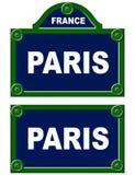Parisiska avenyplattor Royaltyfria Foton