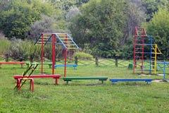Park royalty-vrije stock fotografie