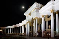 Park in Alma Ata Royalty-vrije Stock Afbeelding