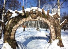 Park arc covered with snow background. Hd Royalty Free Stock Image