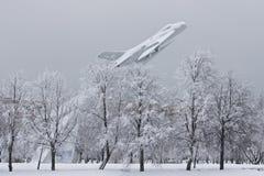 Park Aviatorov Royalty-vrije Stock Afbeeldingen