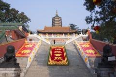 Park Badachu Peking Stockbild