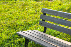 A park bench Stock Images