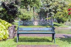 Park Bench in Lumphini Park of Bangkok Stock Image
