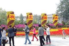 Park bij nationale dagvakantie Royalty-vrije Stock Foto's