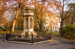 Park - Brunnen Lizenzfreie Stockfotos