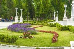 Park in Cluj-Napoca Stock Photo