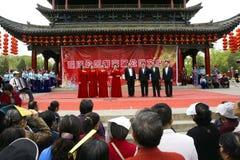 Park Cultural Festival Stock Image